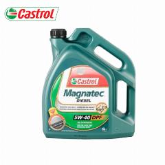 Castrol Magnatec Diesel DPF 5W40