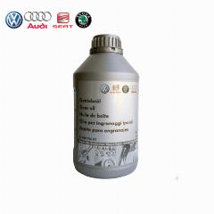VAG Transmission Oil (G 060 726 A2)