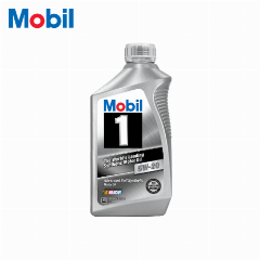 Mobil 1 Fully Synthetic 5W20